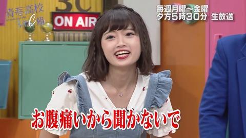 【NGT48】中井りか、視聴率0%の帯番組だけで2019年テレビ出演本数女性9位の快挙www