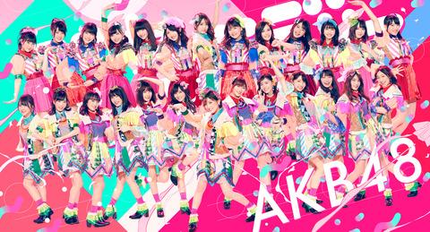 【AKB48G】「(やっぱり可愛い・・・)」思ってしまうメンバーって誰?