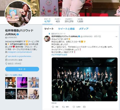 【AKB48総選挙】いまだに去年の順位をTwitterでアピールしているのはSKEの珠理奈、須田、大場の3人だけwww