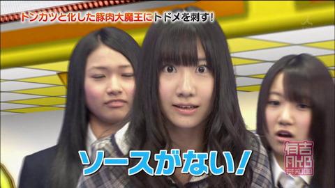 【妄想スレ】AKB48の新番組がメンバー脱退企画だと...!?