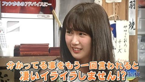 【AKB48G】説教厨「いやいやアドバイスだし」【握手会】