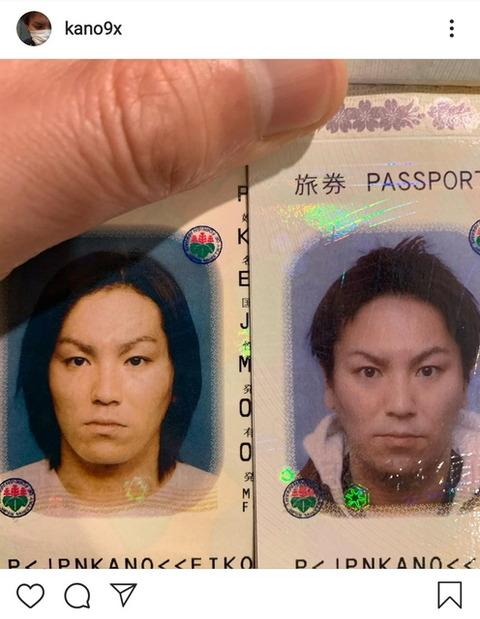 【AKB48】握手会にワクチンパスポート以外に必要になったらオタクが嫌がりそうなパスポート