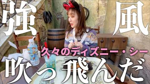 【元NGT48】加藤美南さん、YouTubeでまたやらかしている模様【低評価連敗中】