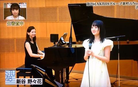 【悲報】STU48新谷野々花さん、とんでもない音痴・・・