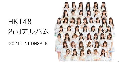 【HKT48】2ndアルバム発売!発売記念写メ会開催決定!