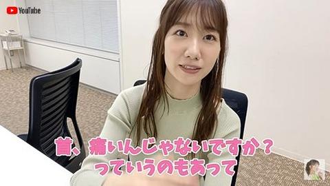【AKB48】柏木由紀が首痛すぎてコルセットしてたけどやっぱり脊髄空洞症の影響だよな?-03