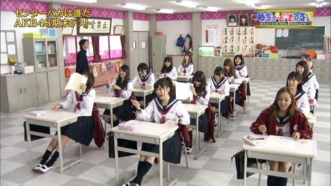 【AKB48G】アイドルになったのに学業専念を理由に辞める奴って何なの?