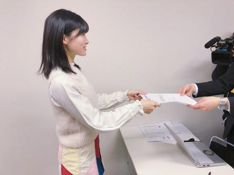 【AKB48】谷口めぐ「1度も選抜メンバーになったことがない私ですが、[選抜]を目指させていただきたいです」