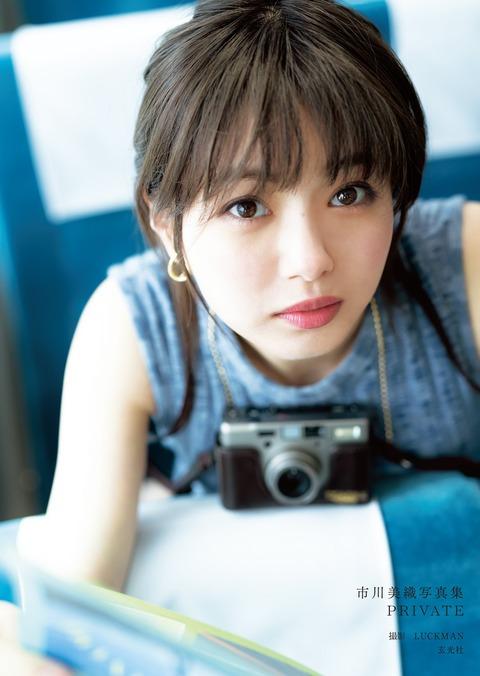 【元AKB・NMB】市川美織ってアイドルとして最高クラスのスペックを持っていたのになぜ売れなかったの?