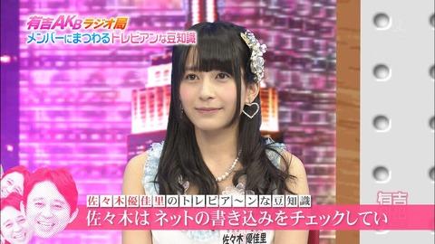 【AKB48】お前らが好きだった地下板のスレ