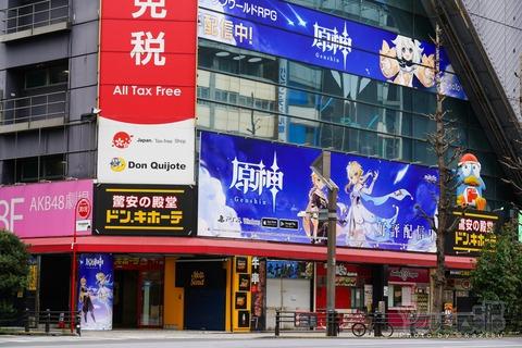【遅報】アキバドンキからAKB48の広告が消滅wwwwww