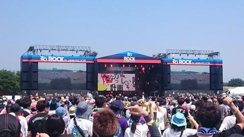 【悲報】欅坂46さん、ロッキン大失敗で終了wwwwww