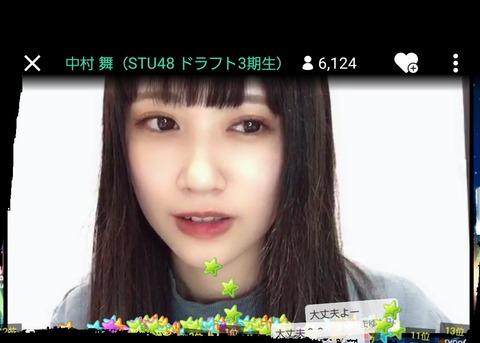 【STU48】中村舞が運営を痛烈批判「説明不足だからファンが混乱してるし、話し合いが必要」