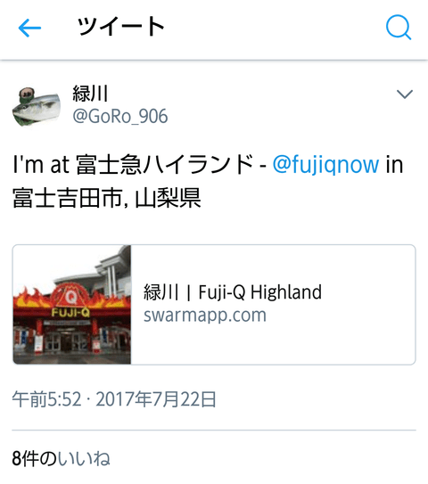 https://i1.wp.com/livedoor.blogimg.jp/chikakb/imgs/d/5/d5ced2dc-s.png