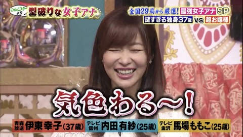 【AKB48G】よく知らない人がAKBを叩くときに言いがちなセリフ