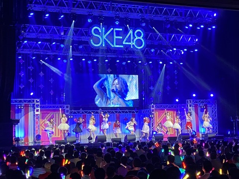 SKE48のライブが他店の曲ばっかりなんだけど