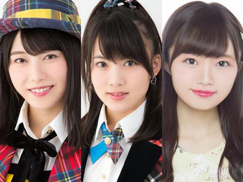 【AKB48】今夜のオールナイトニッポンは横山由依・岡部麟・NGT48中井りか