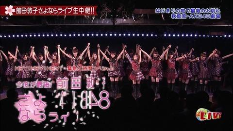 【AKB48】人気絶頂期に辞めたレジェンドメンバーって小野恵令奈と矢作萌夏だけなん?-s