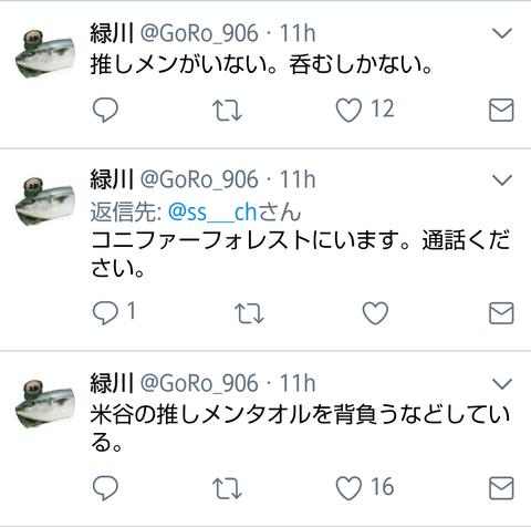 https://i1.wp.com/livedoor.blogimg.jp/chikakb/imgs/e/2/e26b33fc-s.png
