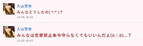 【AKB48】12/24クリスマスイブの握手会が爆売れwwwwww