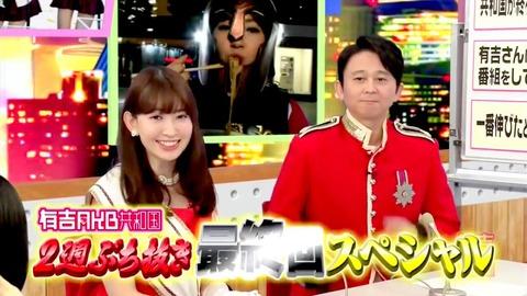 【AKB48】有吉共和国、ANN、48SHOWの中から1つだけ復活できるとしたらどれ選ぶ?