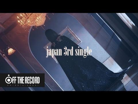 【IZ*ONE】3rdシングル「Vampire」MV teaser公開!【9/25発売】
