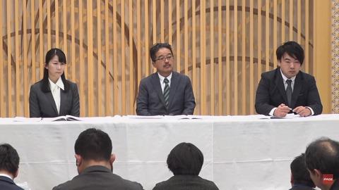 【遅報】AKS松村匠の伝説の記者会見、デタラメだった【NGT48暴行事件】