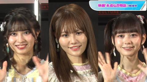 【AKB48】未成仏百物語のエンディング曲が般若心経でクソワロタwwwwww