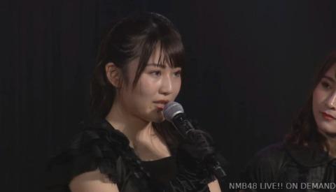 【NMB48】久代梨奈、劇場公演にて卒業発表