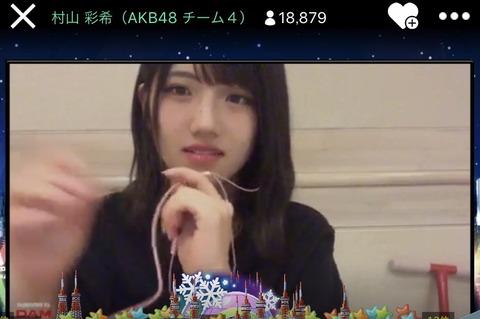 【AKB48】村山彩希 「倉野尾成美ちゃんに、支配人になったらいいじゃないっすかーって言われた。」