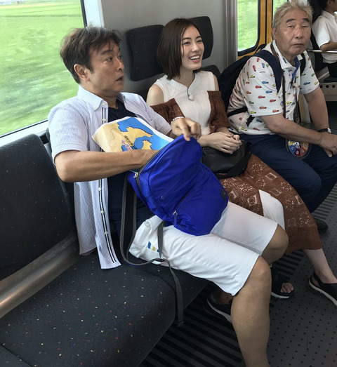 【SKE48】Twitter「電車乗ったら蛭子能収と太川陽介と松井珠理奈がいた」(パシャ)