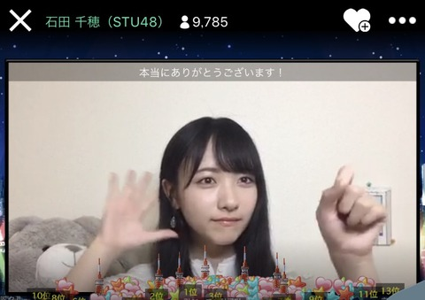 【STU48】石田千穂「一発屋芸人で終わりたくない。」