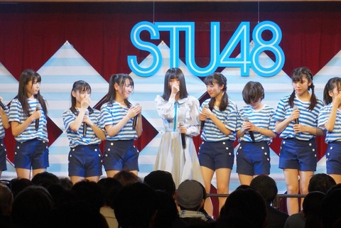 【STU48】張織慧、広島公演にて卒業発表!!!