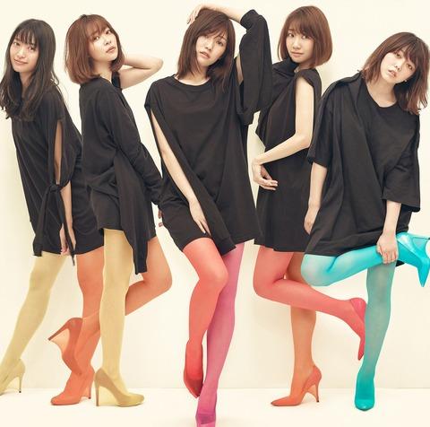 【AKB48】「11月のアンクレット」選抜の序列を見て一言