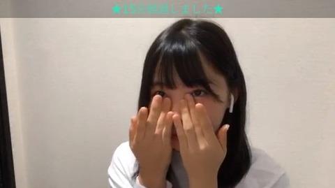 【悲報】SKE48の15歳新選抜メンバー浅井裕華まで説教ヲタの標的にされSHOWROOMで号泣