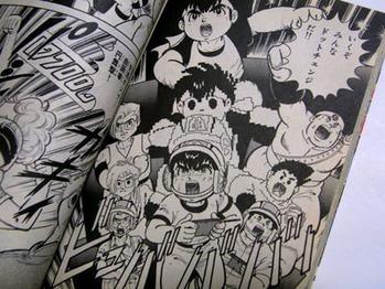ファミコン風雲児 (2)