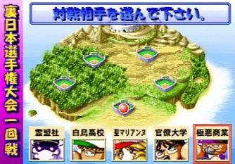 https://i1.wp.com/livedoor.blogimg.jp/choberigu1-pawapuro/imgs/f/1/f16b1403.jpg?w=700