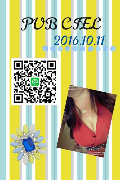 camerancollage2016_10_11_224510