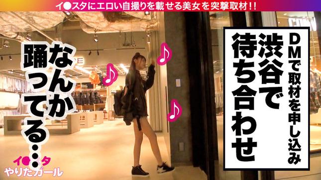 イ●スタにエロい自撮りを載せる、K-POP女子 3