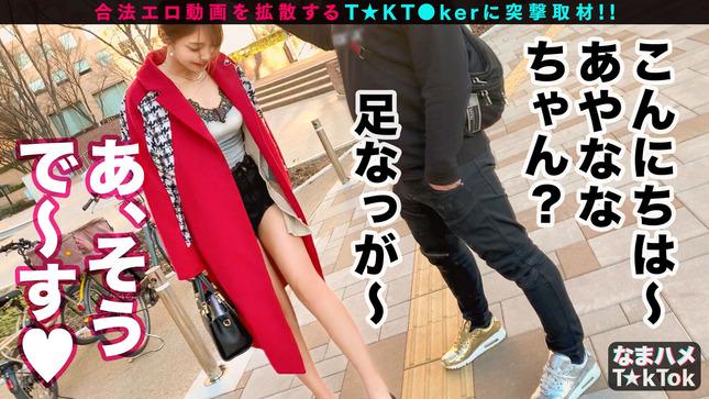 8頭身ミスユニバース級スタイル 美クビレ!高身長! 2