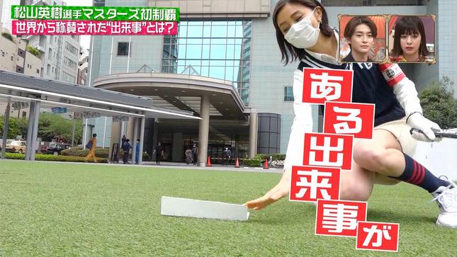 近藤夏子 サンデー・ジャポン 5