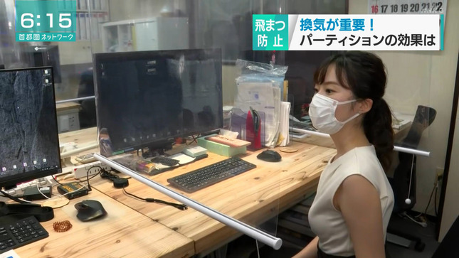浅野里香 首都圏ネットワーク 6