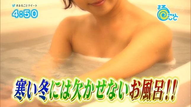 山田桃子 まるごと 木曜のリチェルカ 1