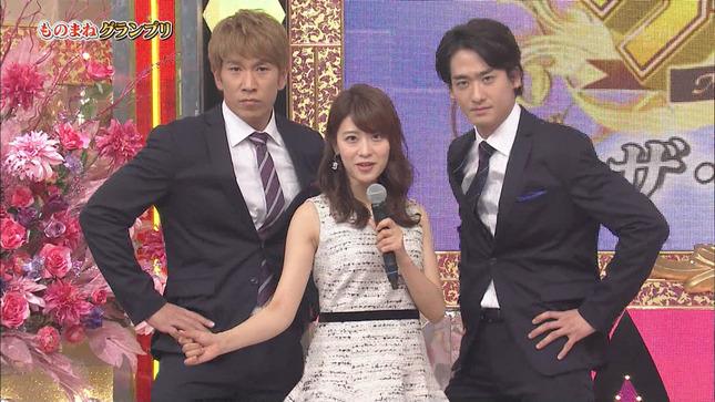 郡司恭子 Oha!4 ものまねグランプリ~ザ・トーナメント 2