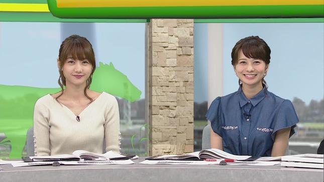 高見侑里 高田秋 BSイレブン競馬中継 3