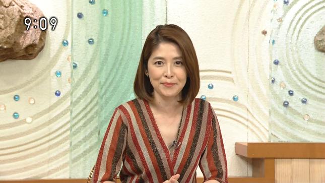 鎌倉千秋 週刊まるわかりニュース 2
