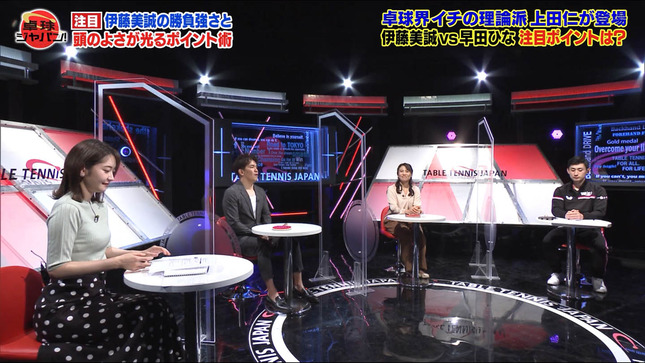 竹﨑由佳 卓球ジャパン! 追跡LIVE!SPORTSウォッチャー 6