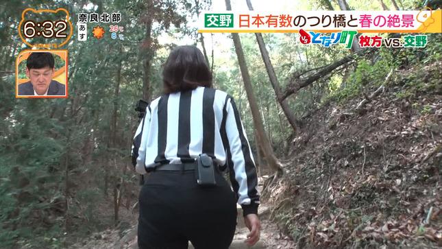 山崎香佳 よんチャンTV 9