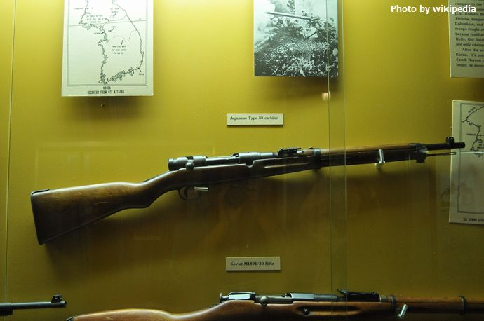 Japanese_Type_38_carbine