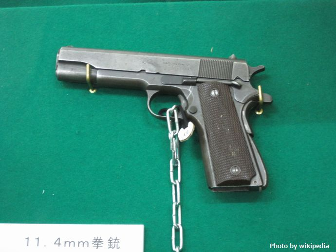 JGSDF_M1911_Colt_Government_20120422